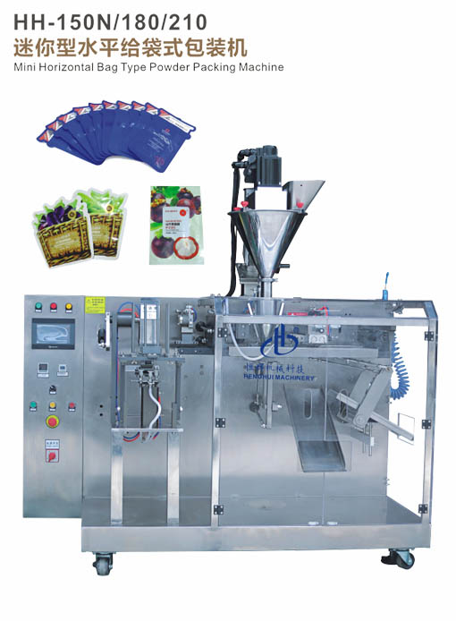 Mini Horizontal Bag Type Powder Packing Machine