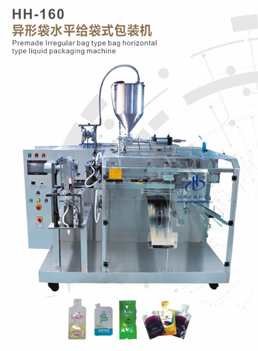 Premade Irregular bag type bag horizontal type liquid packaging machine
