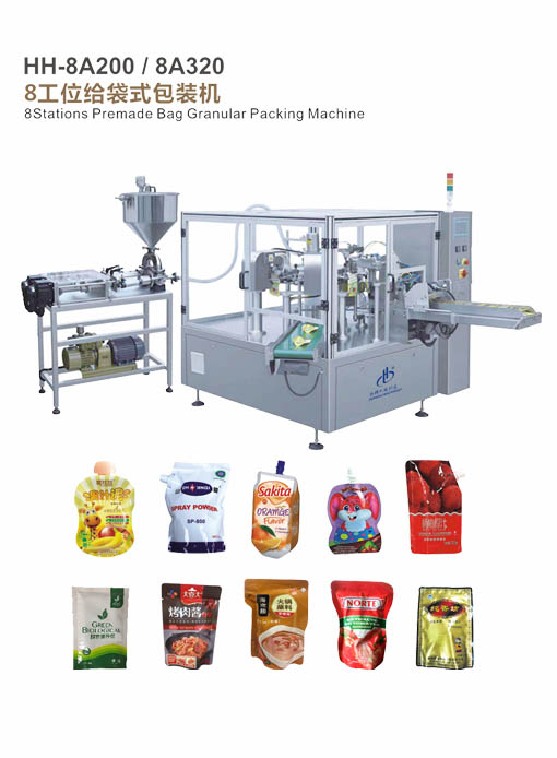 8Stations Premade Bag Granular Packing Machine