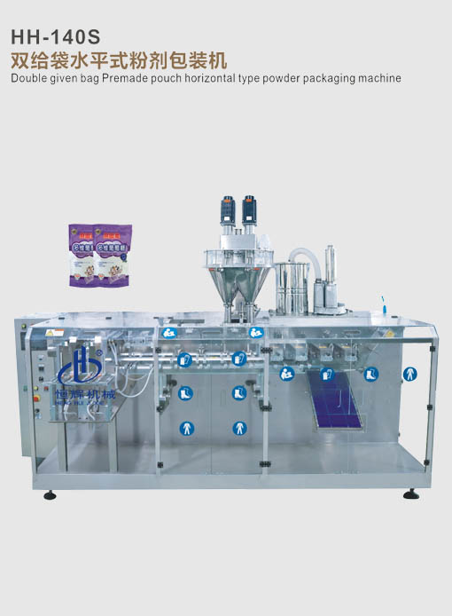 Double given bag Premade pouch horizontal type powder packaging machine