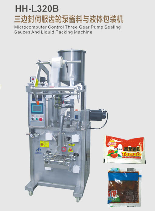 Micricomputer Control Three GearPumpSealing Sauces And Liquid Packing Machine