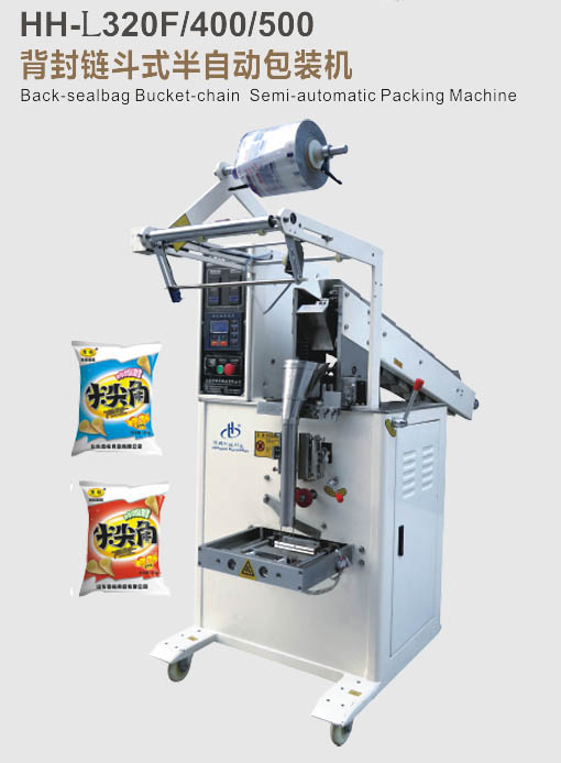 Back-sealbag Bucket-chain  Semi-automatic Packing Machine